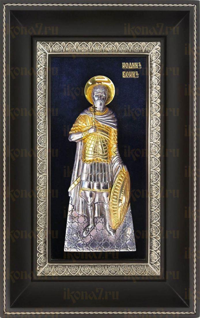 Иоанн Воин (18х29), серебро