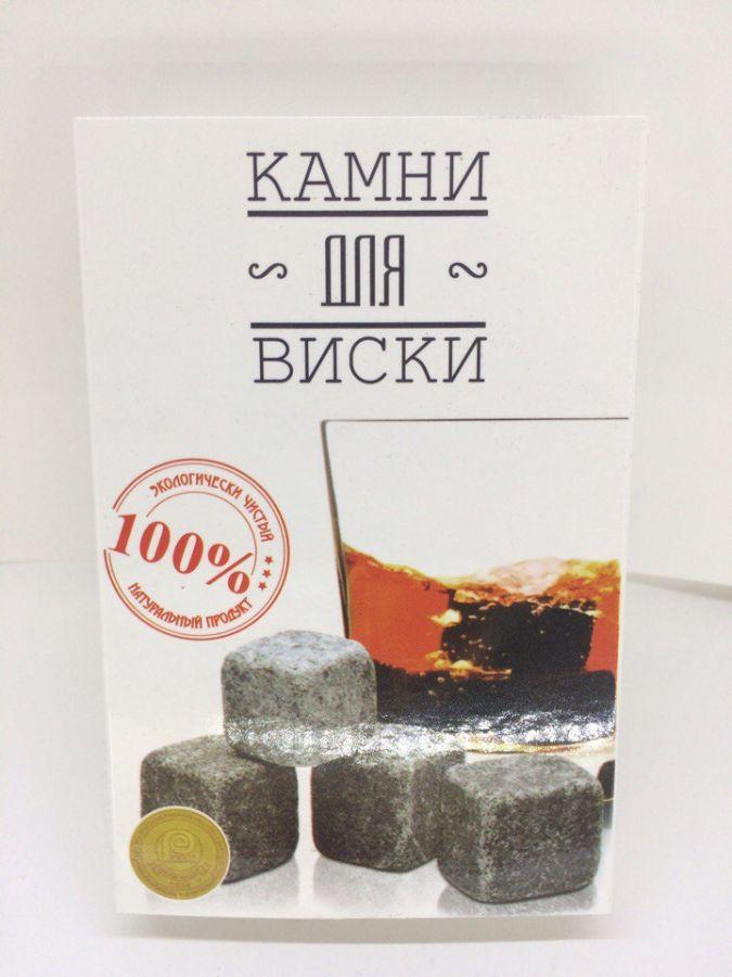 Камни для виски (К)