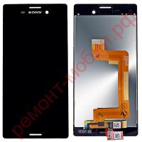 Дисплей для Sony Xperia M4 Aqua ( E2303 / E2306 / E2353 ) / M4 Aqua Dual ( E2312 / E2333 / E2363 ) в сборе с тачскрином