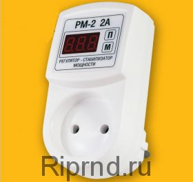 Регулятор мощности РМ-2-2А (РМ-2 на 2А)