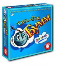 Настольная игра Тик так бумм для детей