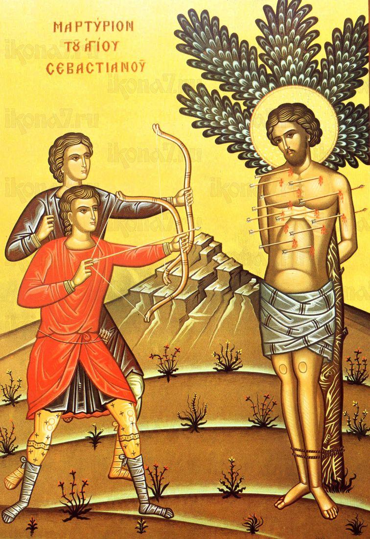 Севастьян Медиоланский (Римский) (рукописная икона)