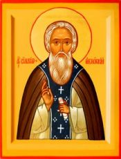 Сильвестр Обнорский (Пошехонский) (рукописная икона)