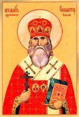 Сильвестр Омский (рукописная икона)