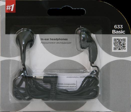Наушники вакуумные - гарнитура Defender #1 Basic 633 черный