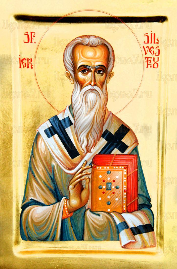 Сильвестр Римский (рукописная икона)