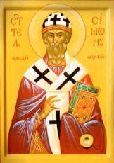 Симон Суздальский (Печерский) (рукописная икона)