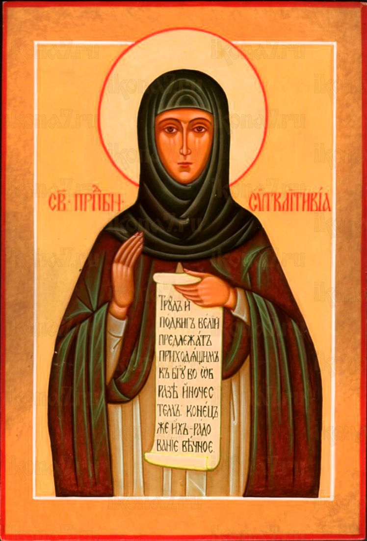 Синклитикия Александрийская (рукописная икона)