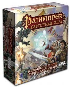 Игра Pathfider Возвращение Рунных властителей