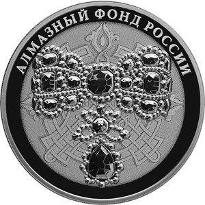 25 рублей 2017 г. Бант-склаваж
