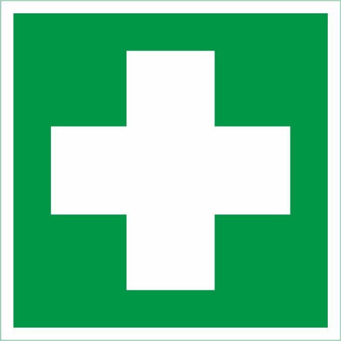 """EC01 """"Аптечка первой медицинской помощи"""""""