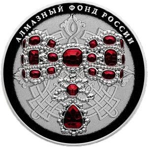 25 рублей 2017 г. Бант-склаваж в специальном исполнении