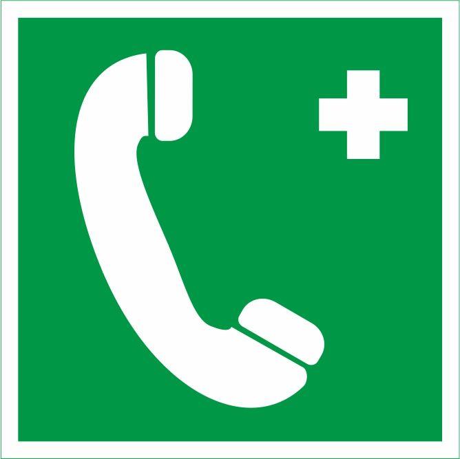 """EC06 """"Телефон связи с медицинским пунктом (скорой медицинской помощью)"""""""