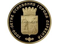 50 рублей  2015 год, 2000-летие основания г. Дербента, Республика Дагестан