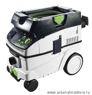 Аппарат пылеудаляющий Festool CLEANTEC CTM 26 E AC с системой Autoclean 574978