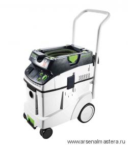 Специальный пылеудаляющий аппарат FESTOOL CTH 48 E/А 574941