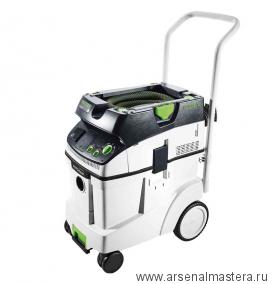Аппарат пылеудаляющий FESTOOL CLEANTEC CTL 48 E AC с системой Autoclean 574974