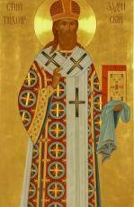 Тихон Задонский (Воронежский) (икона на дереве)