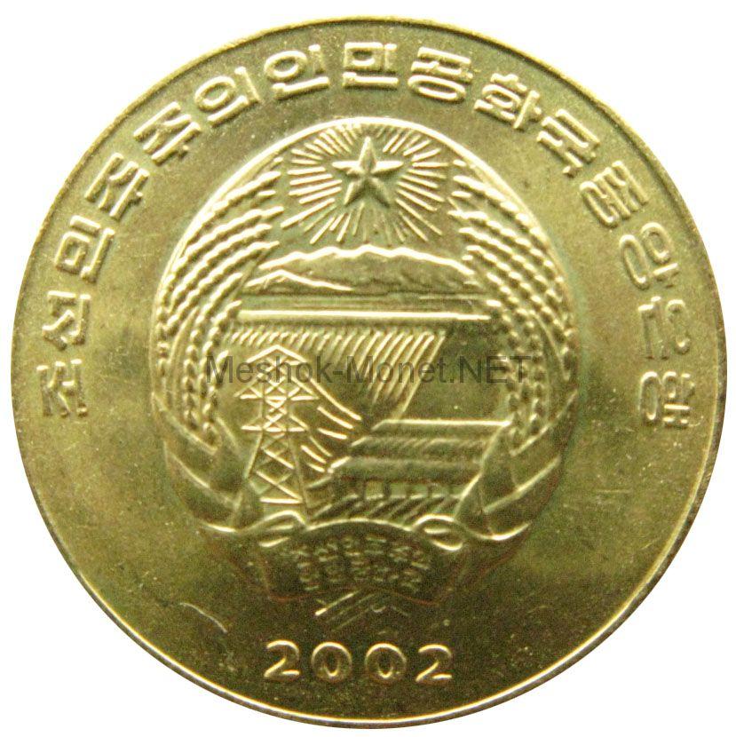 Северная Корея 1 вон 2002 г. ФАО