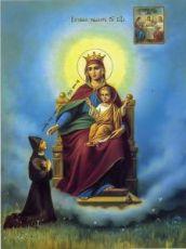Вечная Радость икона Божией Матери