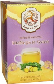 Чайный напиток Имбирь и тулси