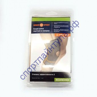 Суппорт колена усиленный PRO-895