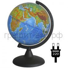 Глобус 21см Глобусный мир физико-политический с подсветкой 10093