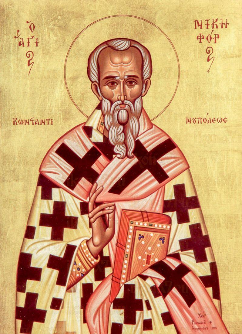 Икона Никифор Константинопольский (копия старинной)