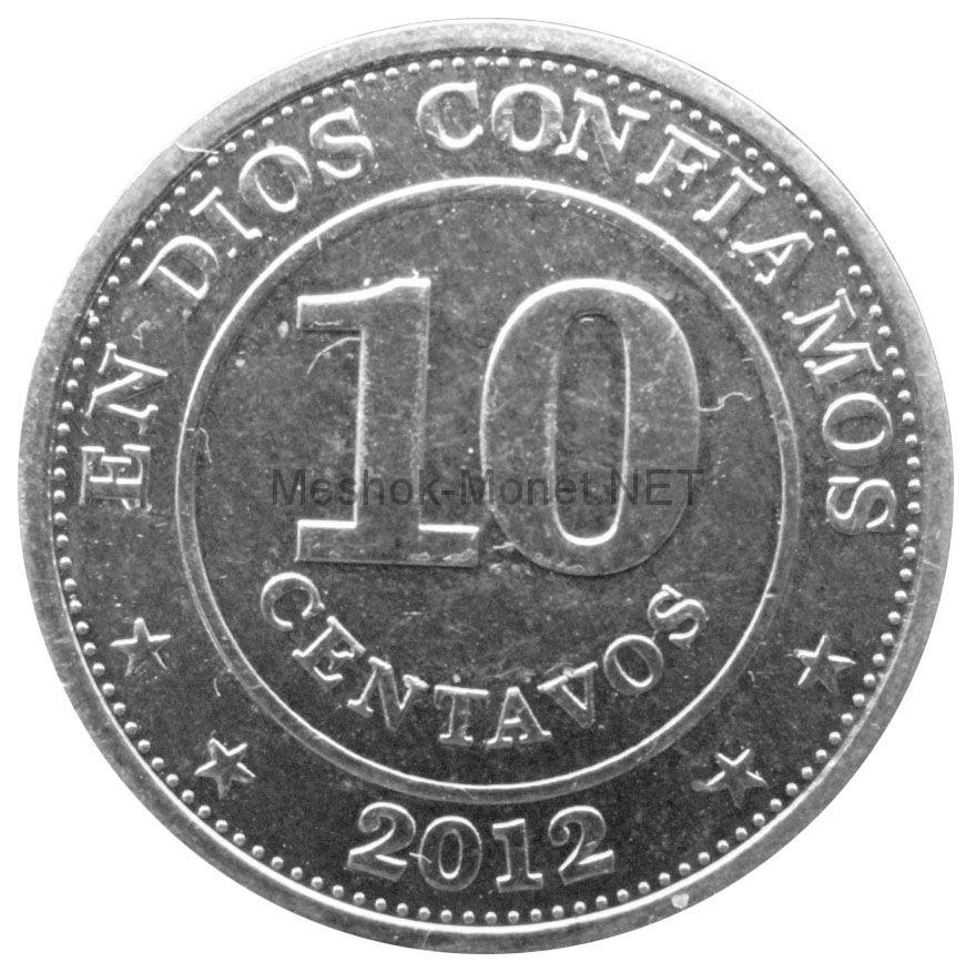 Никарагуа 10 сентаво 2012 г.