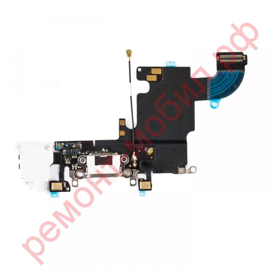 Шлейф с разъемом зарядки для iPhone 6s