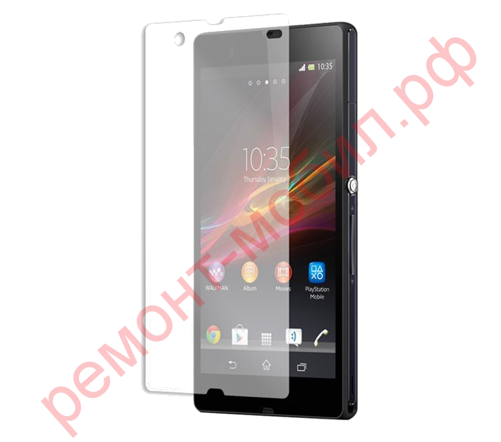 Защитное стекло для Sony Xperia Z1 Compact ( D5503 )