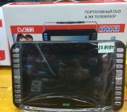 LS-919T2 Портативный DVD проигрыватель с цифровым тюнером