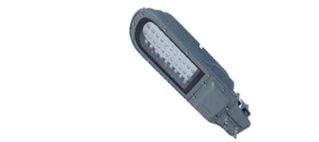 Уличный LED светильник светодиодный Street Light 50 Вт