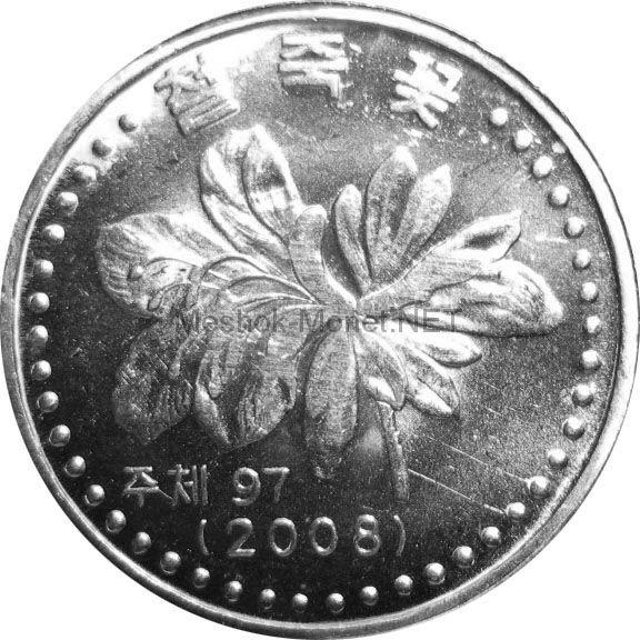 Северная Корея 1 чон 2008 г.