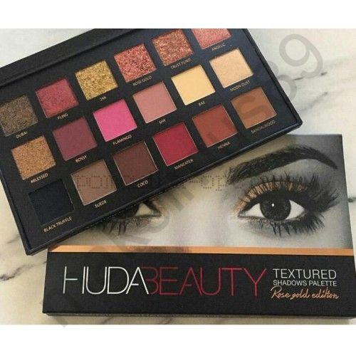 Тени Huda Beauty 2 версия