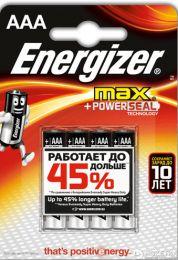 Батарейки Energizer 4 шт. ААА