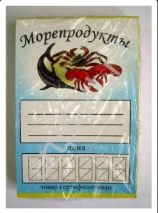 Ценник Морепродукты 50 шт.