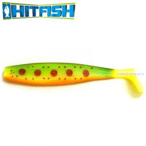 Мягкие приманки Hitfish Big Shad 5,3'' #R205 (3шт в уп)