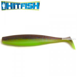 Мягкие приманки Hitfish Big Shad 7,1'' #R16 (2шт в уп)