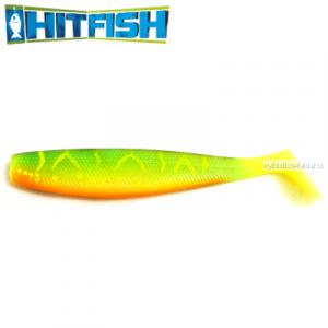 Мягкие приманки Hitfish Big Shad 7,1'' #R206 (2шт в уп)