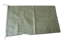 Мешки зеленые 10 шт.