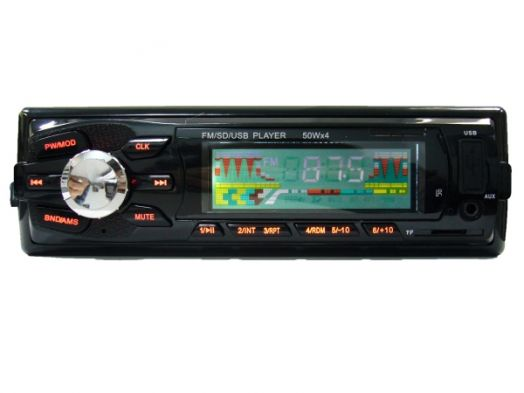 Автомагнитола MP3 Орбита CL-8245