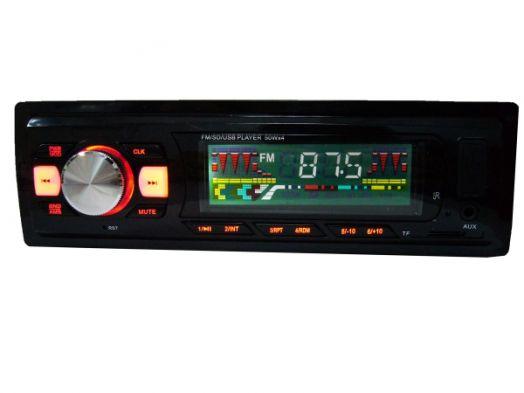 Автомагнитола MP3 Орбита CL-8255
