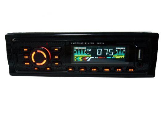 Автомагнитола MP3 Орбита CL-8256