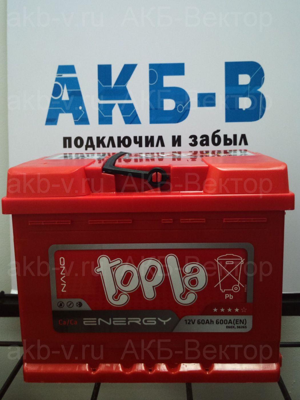 Topla Energy 60Ач 600А(EN)