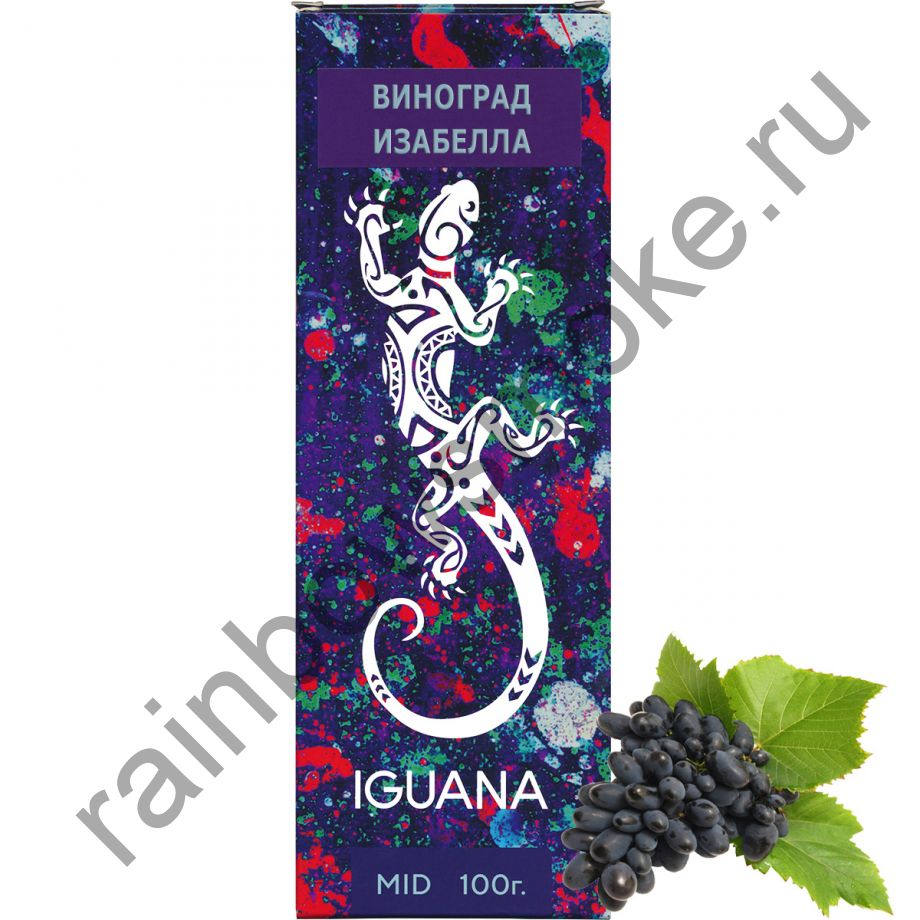Iguana 100 гр - Grape Isabella (Виноград Изабелла)