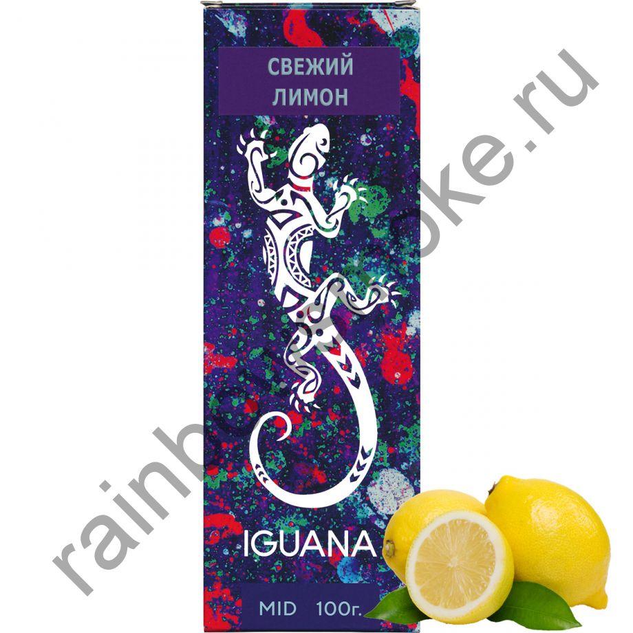 Iguana 100 гр - Lemon Mint (Свежий Лимон)