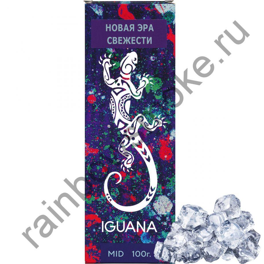 Iguana 100 гр - Newera (Новая Эра Свежести)