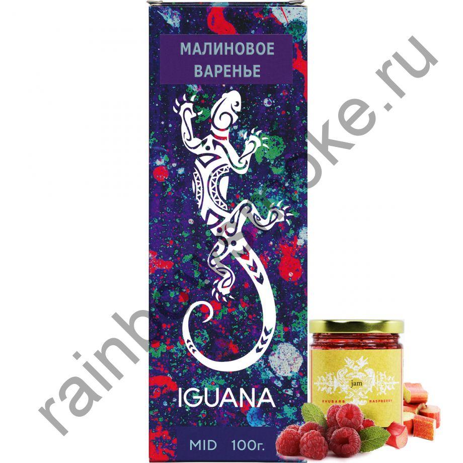 Iguana 100 гр - Raspberry Jam (Малиновое Варенье)