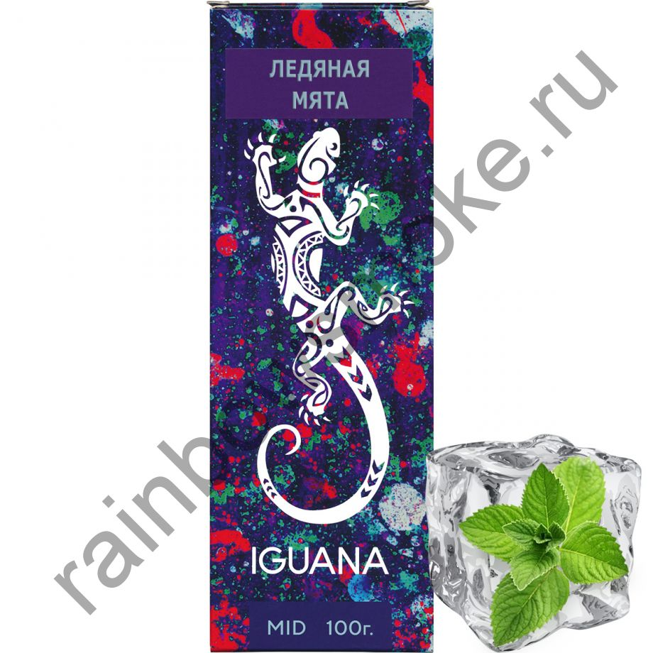 Iguana 100 гр - Ice Mint (Ледяная Мята)